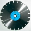 Алмазный диск FUBAG BE-I 400