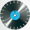 Алмазный диск FUBAG BB-I 300