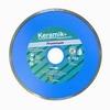 Алмазный отрезной диск для влажной резки Keramik Premium FUBAG 5