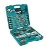 Набор инструментов (90 предметов) Kamasa-Tools K9000P