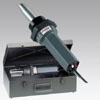 Промышленный технический фен STEINEL HG4000E кейс